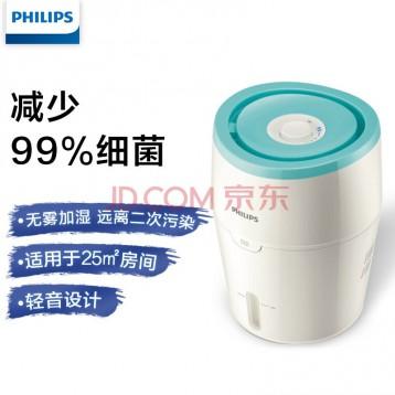 188元包邮!飞利浦(PHILIPS) HU4801/00 冷蒸发加湿器 无菌无白雾
