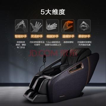 16969元秒杀!【松下官方旗舰店】Panasonic/松下 智能全自动按摩椅 升级款MA32