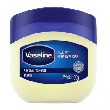 17.90元!凡士林(Vaseline)经典 修护晶冻100g 保湿润肤霜/手霜