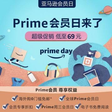 【亚马逊海外购】10月PrimeDay会员日大促+39元Prime会员季卡畅享特权