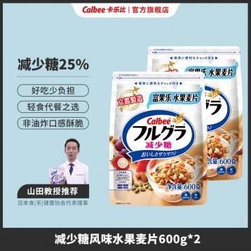 94元包邮【减糖轻食】日本进口 卡乐比 减少糖麦片600g*2袋