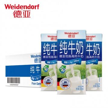 35.90元包邮!德亚 德国原装进口 低脂高钙纯牛奶200ml*12盒