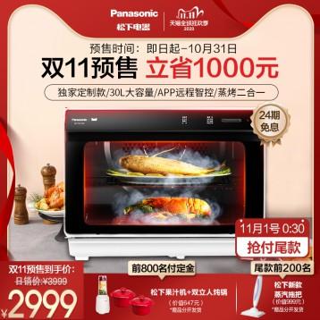 2899元【双11预售】松下 TM210台式烘焙一体蒸烤箱