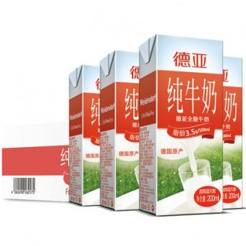 德亚 德国原装进口 全脂纯牛奶 200ml*30盒装 69.9元包邮