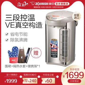 1699元预售到手!日本进口 象印 全自动智能保温家用电水壶电热水瓶DSH40C 4l