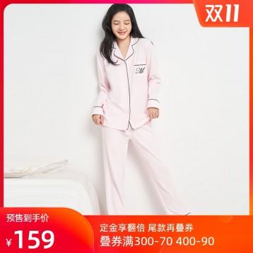 129元预售到手价!爱慕爱美丽 秋冬季纯棉睡衣套装(三色)