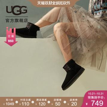 699元【双11预售】UGG 2020秋冬新款 女士短筒雪地靴(三色)