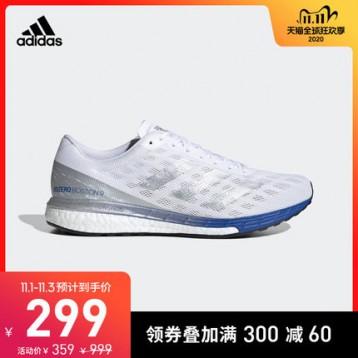 1日0点,adidas 阿迪达斯 ADIZERO BOSTON 9 BSTN 男女子跑步运动鞋 多色
