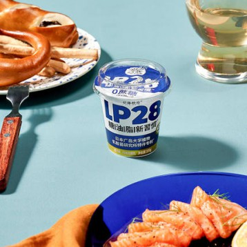 1日前2小時第二件半價!北海牧場 LP28低溫0蔗糖生牛乳益生菌酸奶