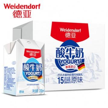 德国进口 Weidendorf 德亚 常温原味酸牛奶 200Ml*15盒