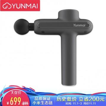 699元包邮!小米生态链 云麦YUNMAI 筋膜枪Pro Basic