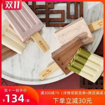 湊單神價!中街1946雪糕冰淇淋冰棍10支裝+惠百施兒童牙刷
