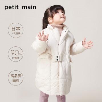199元包邮!日本人气童装 petitmain 中长款加厚羽绒(110-140cm)