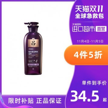新低23.08/瓶!防脫固發,Ryoe 呂 紫呂 滋養洗發水 (油性發質用)400ml *4件