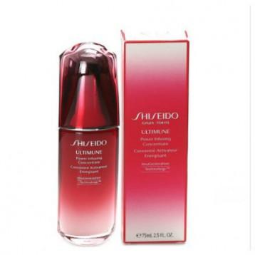 509元新低包邮【正装】日本 Shiseido/资生堂 红妍肌活精华露(红腰子)傲娇精华 75ml