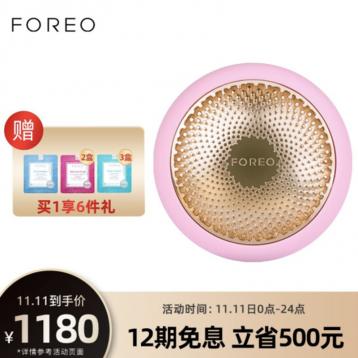 新低1080元包邮【90秒美肤SPA】斐珞尔 FOREO UFO面膜仪美容仪