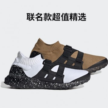 阿迪达斯官网双十一跑鞋值得买!5折的Ultraboost又来了