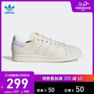 到手299【预售好价】阿迪达斯官网 adidas 三叶草 STAN SMITH W 女子经典运动鞋