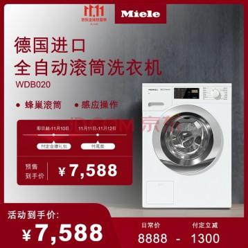 7588元包邮!德国美诺(Miele)7公斤蜂巢滚筒洗衣机 WDB020
