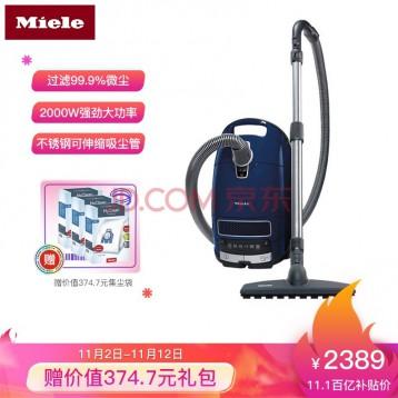 2389元包邮!德国原装进口 美诺 MIELE Complete C3 Parquet Blue SGDA3-08 C3 大吸力吸尘器