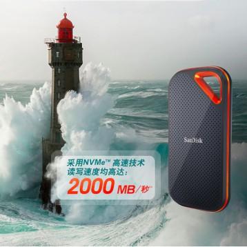 SanDisk 闪迪 Extreme Pro 至尊超极速 NVMe 移动固态硬盘 2TB 亚马逊海外购