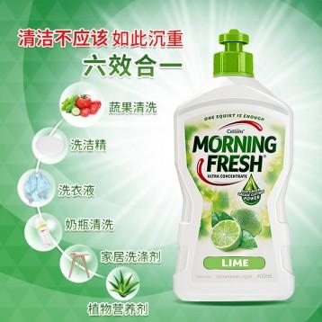 澳洲进口,MorningFresh 茉莉+柠檬洗洁精 400ml*2瓶