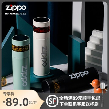 84元包邮【温度显示 茶水分离】美国Zippo 智能保温杯400ml(多色)