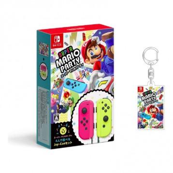 661.46元日本直邮【日亚限定】Nintendo 任天堂 《超级马里奥派对》Switch卡带 Joy Con双手柄同捆套装