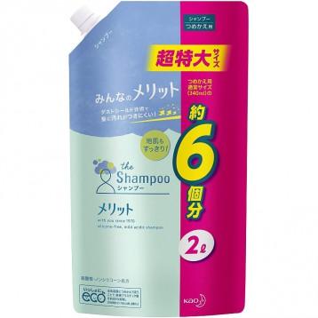 94.82元日本直邮【黑五】Kao 花王 Merit系列无硅油洗发水补充装 2000ml