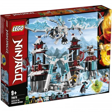 £79.99英镑!LEGO NINJAGO乐高幻影忍者 Castle of the Forsaken Emperor Toy放逐君王的城堡 (70678)