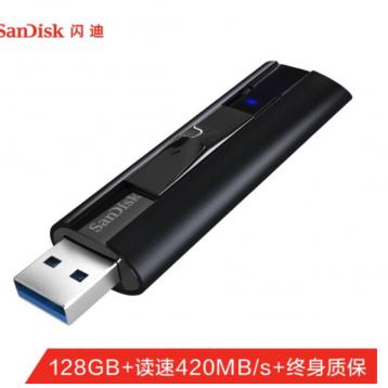闪迪(SanDisk)128GB USB3.2至尊超极速固态U盘 CZ880 ¥199