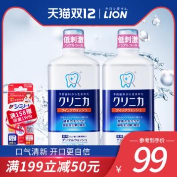 狮王齿力佳酵素漱口水无酒精杀菌除菌除口臭便携日本进口450ml*2