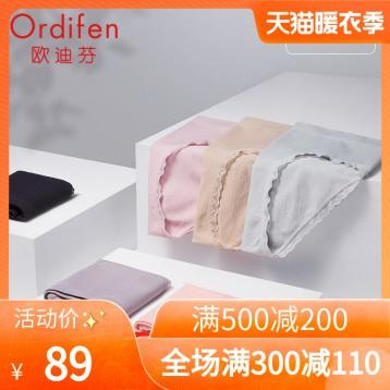 34元包邮【3条装】欧迪芬 女士中腰三角内裤 纯色蕾丝边 舒适无痕