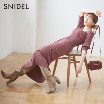 用码好价:SNIDEL SWNO204031 气质收腰单排扣针织鱼尾连衣裙 亚马逊海外购