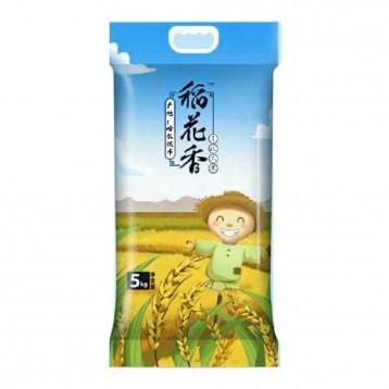 34.90元包邮【新米】稻花香 2020优质东北新米5kg10斤 真空包装CC