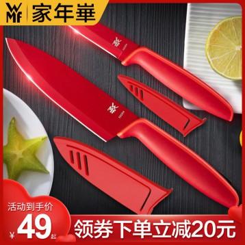 49元包邮!WMF 福腾宝 Red Touch系列 刀具套装2件装