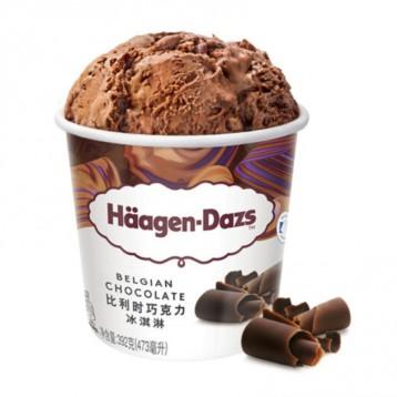 98元京東配送【已核酸檢測】法國哈根達斯 比利時巧克力口味 冰淇淋 473ml