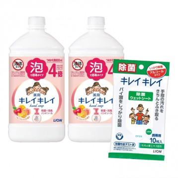 殺菌抑菌:日本獅王 Kirei Kirei 綺麗綺麗泡沫洗手液補充裝 水果混合香800毫升×2瓶+送濕巾