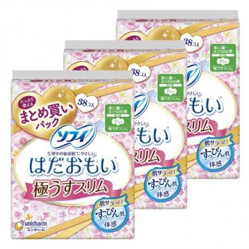 日本人气单品:尤妮佳 Sofy苏菲 Hadaomoi 超薄绵柔卫生巾 210cm日用38片×3包