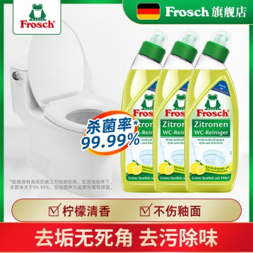 德国原装进口:Frosch 福纳丝 柠檬马桶清洁剂 除垢去异味750ml*3瓶
