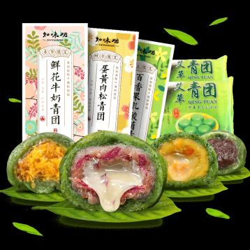 咬青:杭州特产 知味观艾草青团 麻芯+红豆传统组9只