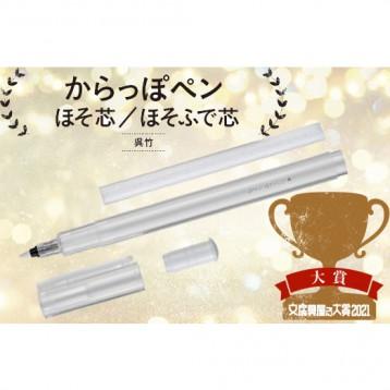 2021年日本文具大赏【大奖得主】Kuretake 吴竹 自定义墨水 无墨笔芯弹珠笔 5支套装 ECF160-452