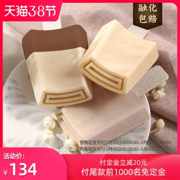 【天貓38預售】鐘薛高 杰克馬的醉愛系列冰淇淋雪糕(特牛乳2+半主義巧4+茉莉4)