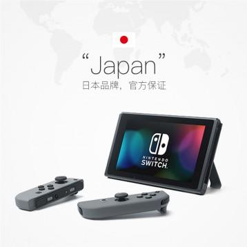 日版續航增強版:任天堂 Nintendo Switch 游戲機(兩色可選)
