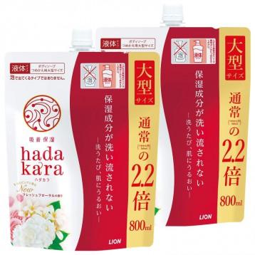 日亚畅销款:LION狮王 HADAKARA 高保湿沐浴露 清新花香 替换装800毫升×2个