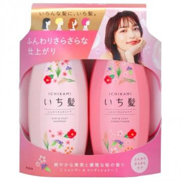 日本Kracie 嘉寶娜 CHIKAMI 透氣絲滑洗護套裝480ml*2(附發膜樣品)
