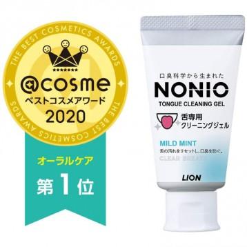 2020年@cosme美妝大賞口腔部第一位:獅王 NONIO 舌頭專用舌苔清潔啫喱45g*2支