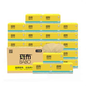 单件就是好价:斑布 抽纸巾 纯竹浆 整箱90抽*24包