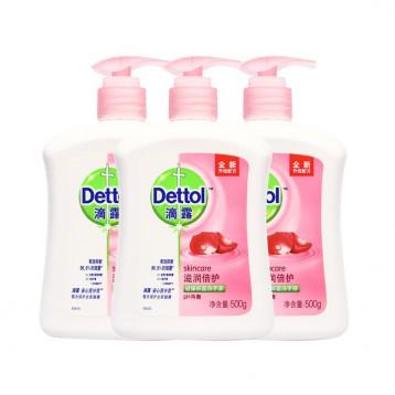 殺菌抑菌洗手液:Dettol滴露 滋潤倍護洗手液500g*3瓶