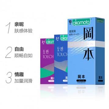 日本進口 岡本 skin和touch系列安全套16片組